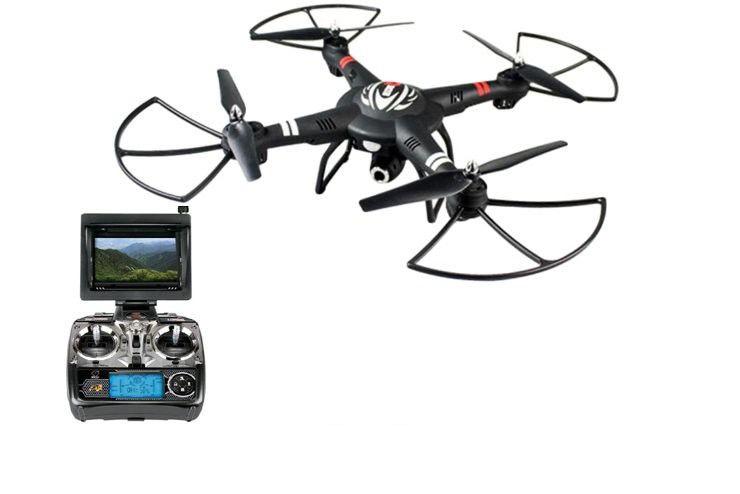 Квадрокоптер для рыбалки купить заказать очки гуглес для бпла в пенза