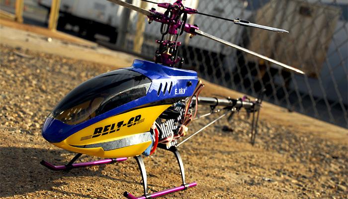 Esky belt-cp v2 2. 4 ghz carbon edition 6-channel rc helicopter li.