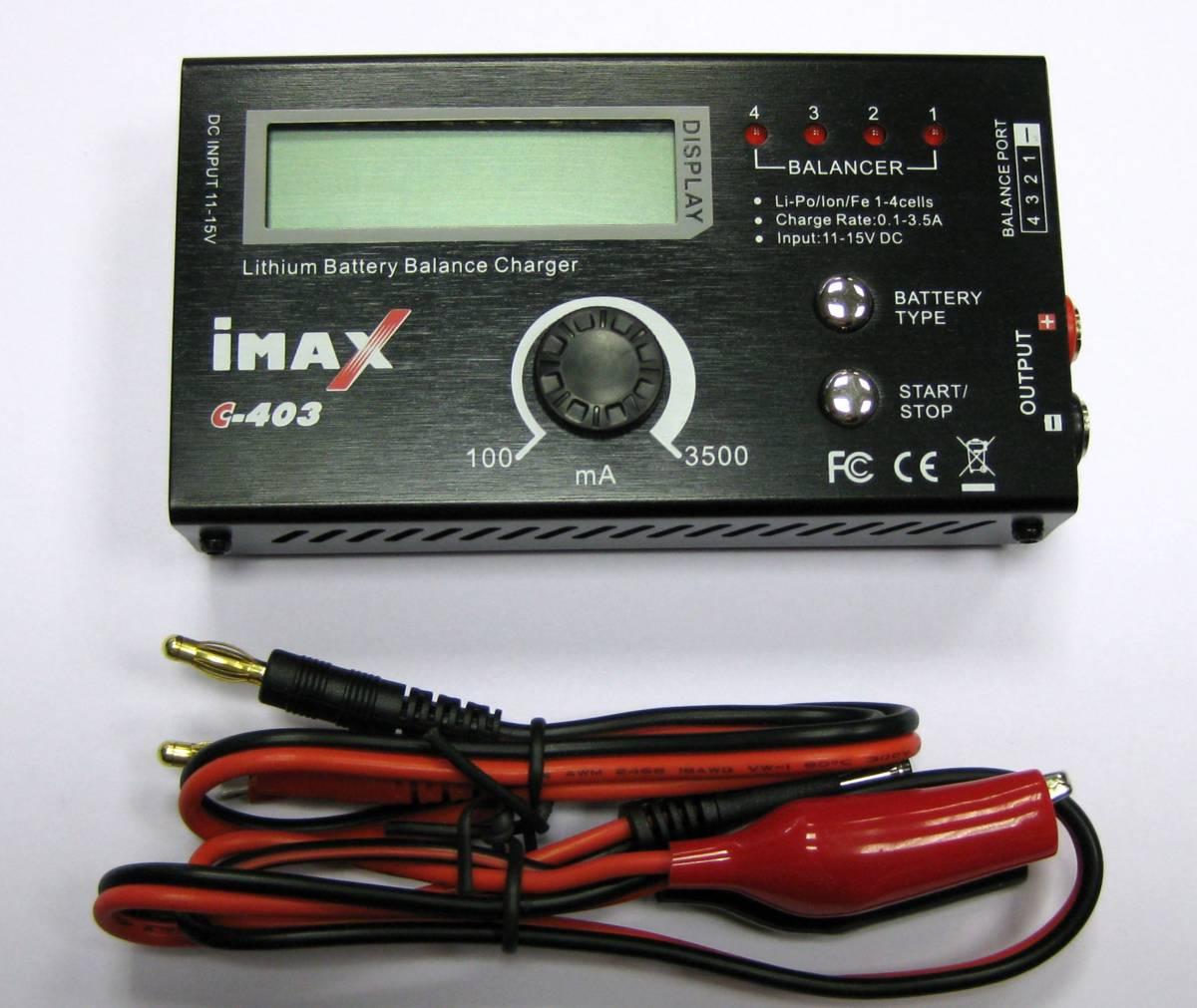 Зарядник для lipo аккумуляторов своими руками